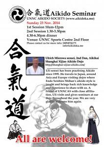 UNNC Seminar 2014-11